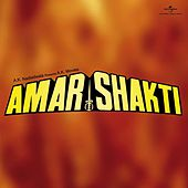 Amar Shakti by Various Artists