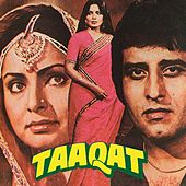 Taaqat by Various Artists