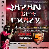 Japan Get Crazy by Various Artists