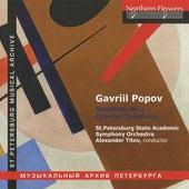 Popov: Chamber Symphony for Seven Instruments - Symphony No. 1 by Alexander Titov
