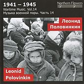 1941-1945: Wartime Music, Vol. 14 by Alexander Titov