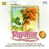 Nisarga Raja (Vol-3) by Various Artists