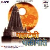 Pahatechi Bhakti Geeten by Various Artists