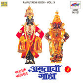 Amrutachi Godi -  Vol.3 by Various Artists
