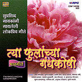 Tya Phoolanchya Gandh Kosh-Bhavgeeten by Various Artists