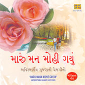 Unforgettable Gujarati Love Songs by Various Artists