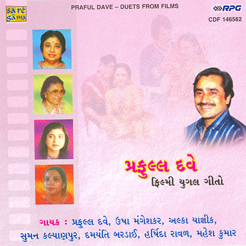 Praful Dave-Duets From Films by Various Artists