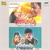 Alai Paiyudey/ Jeans Tamil by Various Artists