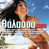 Thalassa 2009 [Θάλασσα 2009] by Various Artists
