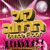 The Voice of The Street - The Dance Collection by Various Artists