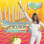 Chanukah Fever by Mama Doni Band