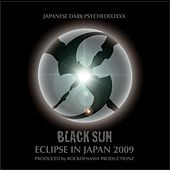 Eclipse In Japan 2009 : Black Sun by Various Artists