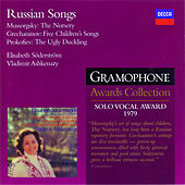 Mussorgsky: The Nursery, etc by Various Artists