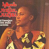 Le Monde De Myriam Makeba by Myriam Makeba