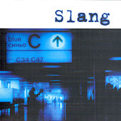 Sinyo (Blue) by Slang