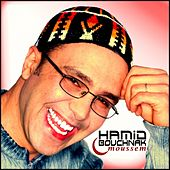 Moussem (New edition) by Hamid Bouchnak