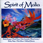 Spirit of Malia by Marty Haugen