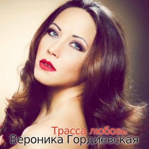 The Highway of love by Veronika Gordievskaya