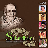 Sukundham by Various Artists
