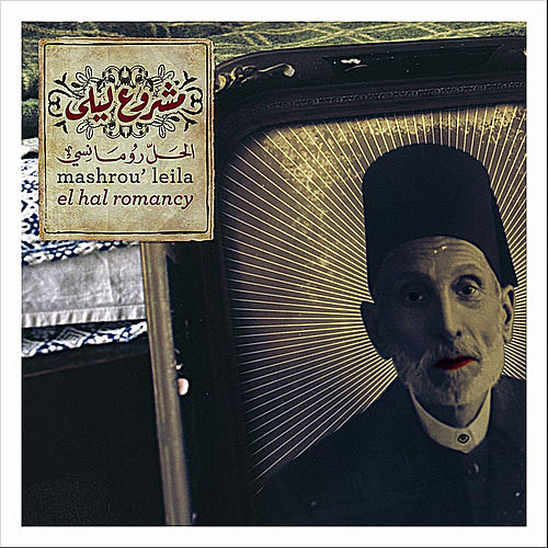 El Hal Romancy by Mashrou' Leila