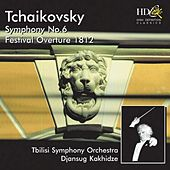 Symphony No.6 in B Minor, Op.74, Pathétique; Festival Overture 1812, Op.49 by Tbilisi Symphony Orchestra