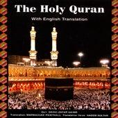 The Holy Quran With English Translation by Qari Wahid Zafar Qasmi