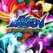 Pachi-Slot Cyber Dragon2 Original Soundtrack by Yamasa Sound Team