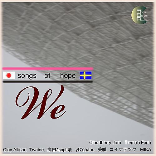We -Songs of Hope- by Various Artists