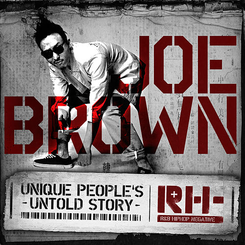 RH- 4th 'Man Sick' by Joe Brown (2)