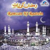 Ramzan Ki Raatein ( Islamic Devotional ) by Various Artists