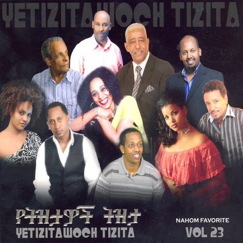 Nahom Favorites, Vol. 23 by Various Artists