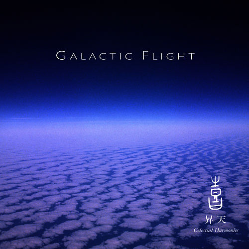 Celestial Scenery : Galactic Flight, Volume 9 by Kitaro