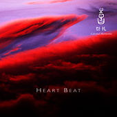 Celestial Scenery : Heart Beat, Volume 10 by Kitaro