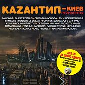 Kazantip-Kiev Rezidenty by Various Artists