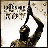 Takasago Army by Chthonic