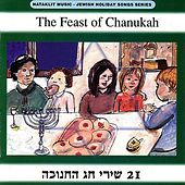The Feast of Chanukah by Various Artists