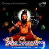 Sri Rudram & Camakam by Sudha Raghunathan