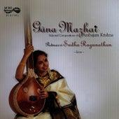 Gana Mazhai by Sudha Raghunathan