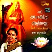 Sri Arvinda Annai by Sudha Raghunathan