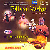 Pallandu Vazhga Part 2 by H H Sri Haridhos Giri