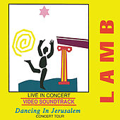 Dancing In Jerusalem
