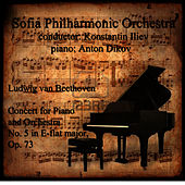 Beethoven: Concert for Piano and Orchestra No. 5 in E-Flat Major, Op. 73 by Sofia Philharmonic Orchestra