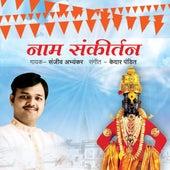 Naam Sankeertan by Sanjeev Abhyankar
