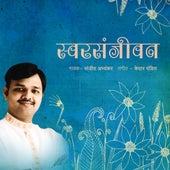 Swarsanjeevan by Sanjeev Abhyankar