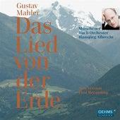 Mahler: Das Lied von der Erde (new version) by Markus Eiche
