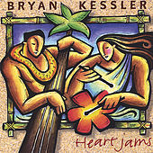 Heart Jams by Bryan Kessler