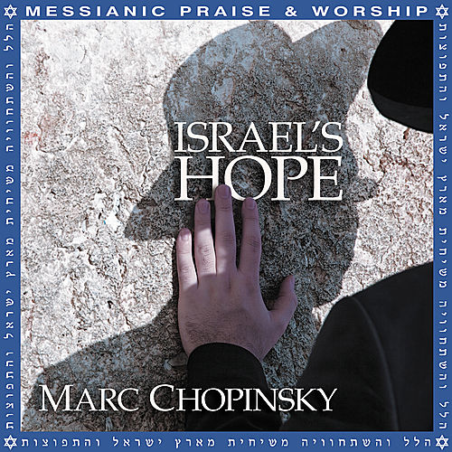 Israel's Hope by Marc Chopinsky
