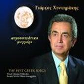 The best greek songs by Giorgos Hidirakis