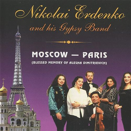 Moscow-Paris (Blessed Memory of Alesha Dimitrievich) by Nikolai Erdenko