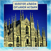 Golden Classics. Gold Album Of Organ Music (CD1) by Dmitry Ruzanov